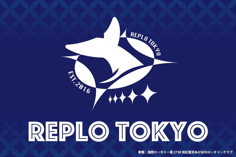 REPLO TOKYO Flag